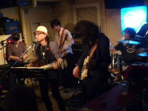 Big Stone Club Band.JPG